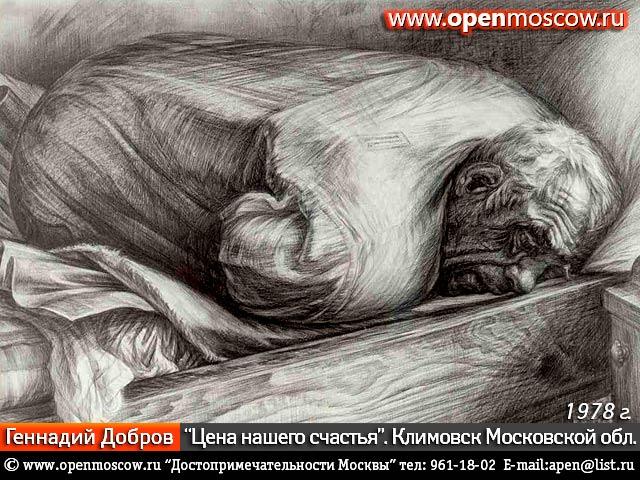 москва матрона московская режим работы монастыря