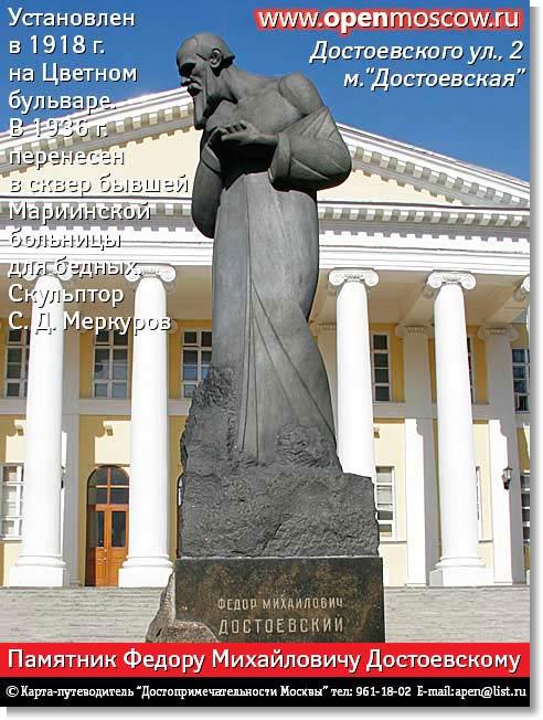 Памятник с семейный Савеловская Ваза. Покостовский гранит Переславль-Залесский