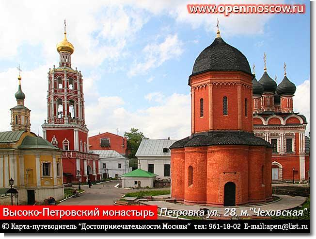 Высокопетровский монастырь.