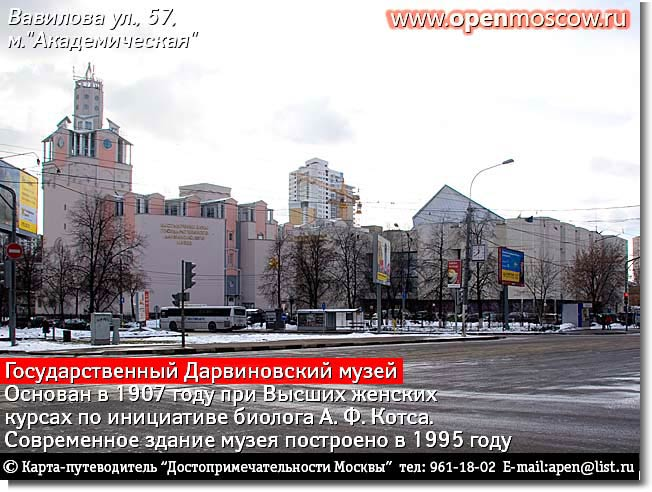 Медицинская справка для работы на высоте Улица Щипок Справка освобождение от бассейна Юрьевская улица