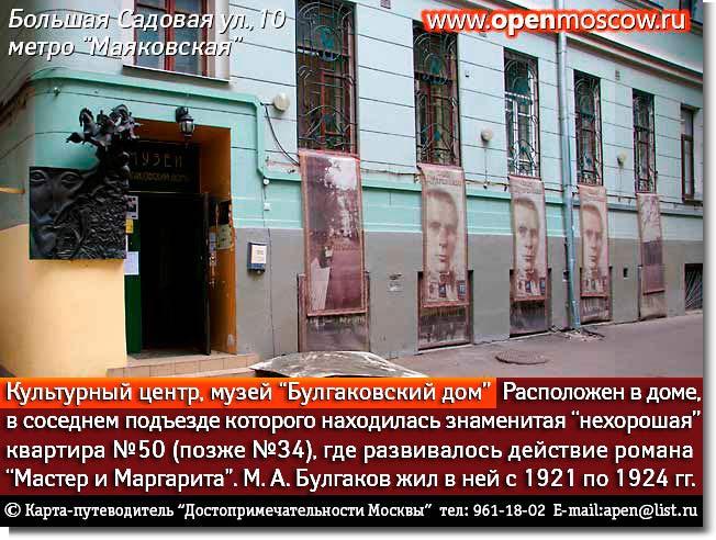 Культурный центр-музей «
