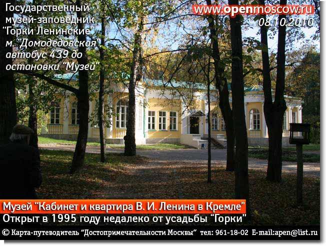 Медицинские книжки в Москве Коньково кржижановского