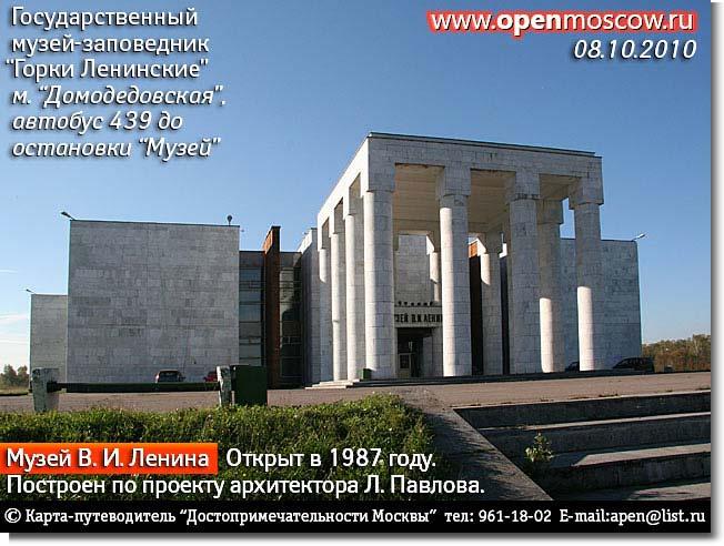 Какие музеи работают в москве в понедельник