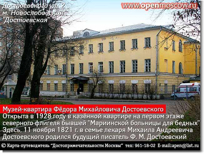 Медицинские книжки в Москве Савёловский официально перово