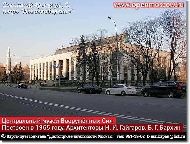 Справка для работы в МО для иностр граждан Улица Чаянова анализы крови на сахар в коньково